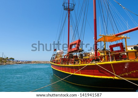 Sailing ship moored in old port of Sissi. Crete, Greece - stock photo