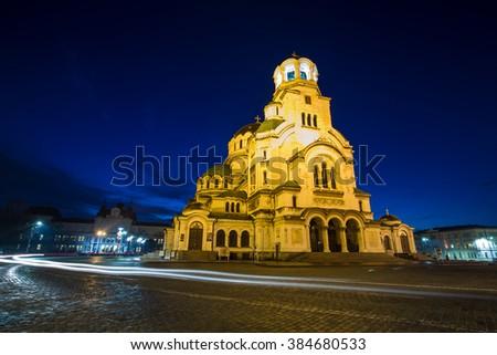Saint Alexandar Nevski Cathedral, Sofia, Bulgaria - stock photo