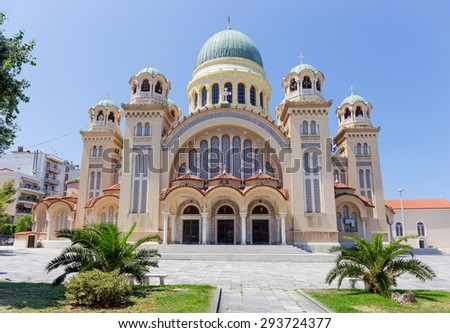 Saint Andrew basilica, the largest church in Greece, Patras, Peloponnese - stock photo