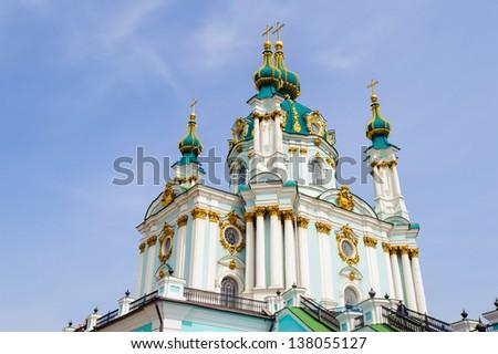 Saint Andrew's Church, a major Baroque church located in Kiev, the capital of Ukraine. - stock photo