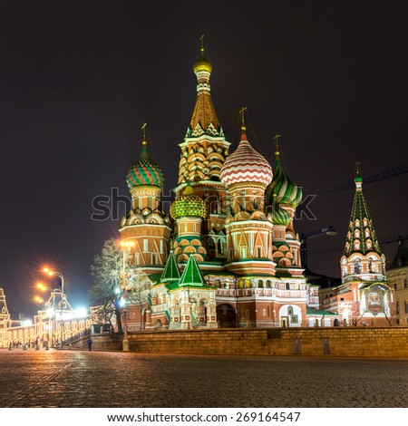 Saint Basil Cathedral at night in Moscow, Russia - stock photo