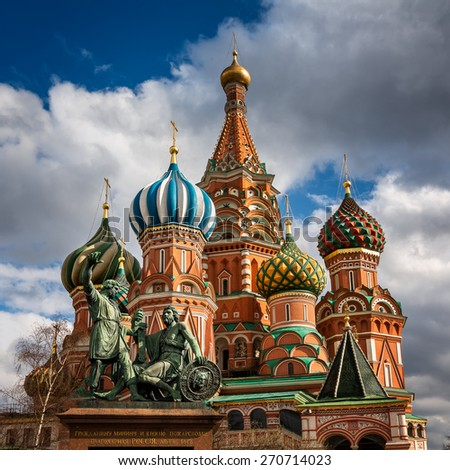 Saint Basil Church and Minin and Pozharsky Monument in Moscow, Russia - stock photo