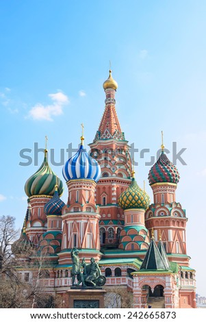 Saint Basil`s Cathedral. Moscow, Russia - stock photo