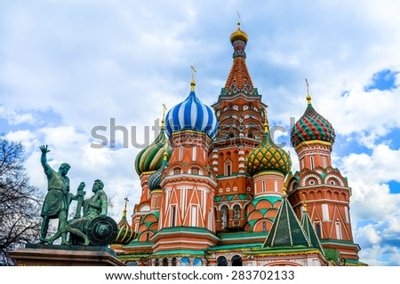 Saint Basil's Cathedral (Red Square in Moscow) - stock photo
