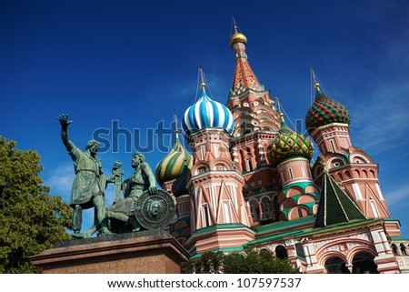 Saint Basil's Cathedral, Red Square, Moscow, Russia - stock photo