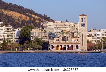 Saint Constantine and Helen church, Volos, Thessaly, Greece - stock photo