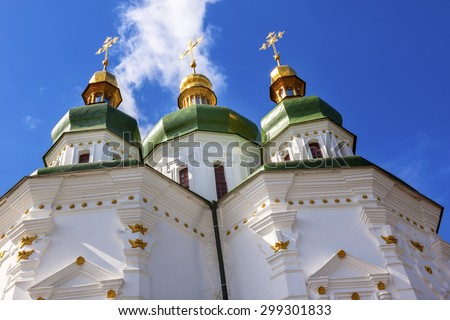 Saint George Cathedral Vydubytsky Monastery Kiev Ukraine.  Vydubytsky Monastery is the oldest functioning Orthodox Monastery in Kiev.  The original monastery was created in the 1000s, 10th Century. - stock photo