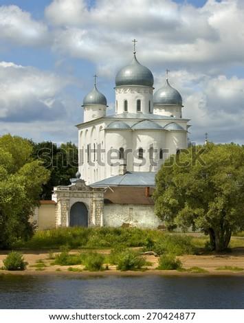 Saint George monastery in town Great Novgorod, Russia. - stock photo