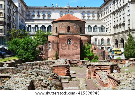 Saint George Rotunda among the ruins of the ancient town of Serdika, Sofia City, Bulgaria - stock photo