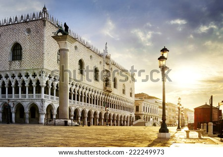 Saint Mark square with San Giorgio di Maggiore church in the background - Venice, Venezia, Italy, Europe  - stock photo