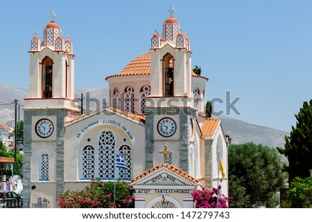 Saint Panteleimon church, Sianna, Rhodes, Greece - stock photo