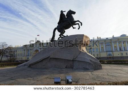 SAINT PETERSBURG, RUSSIA - APRIL 22:Street views of Saint Petersburg, Russia on April 22, 2015. - stock photo