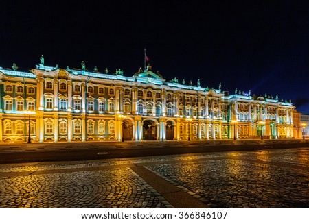 Saint Petersburg/Russia - August 05, 2015: Night view of The State Hermitage Museum  - stock photo