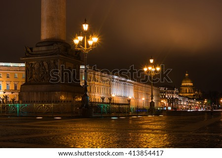 Saint-Petersburg, Russia. View of St. Isaac's Cathedral from Palace Square. Night Photography. - stock photo