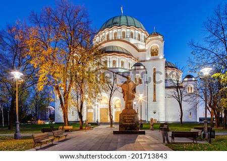 Saint Sava temple, Belgrade Serbia - stock photo