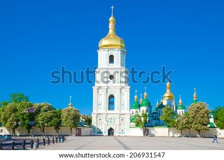 Saint Sophia Cathedral in Kiev - stock photo