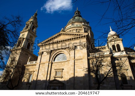 Saint Stephens cathedral in Budapest, Hungary, Europe. - stock photo