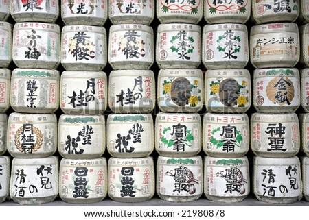 Sake Barrels at a Japanese Temple - stock photo