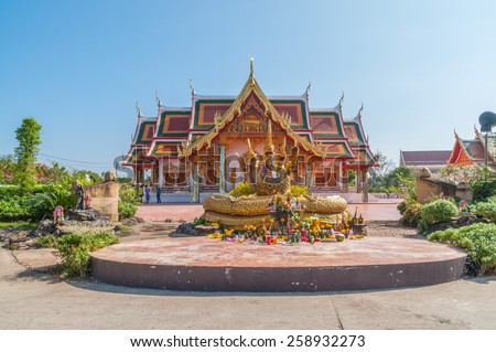 Sakon Nakhon,Thailand- November 21: In front of Phra That Choeng Chum,a major and sacred religious monument of Sakon Nakhon Province, is enshrined at Wat Phra That Choeng Chum in town.  - stock photo