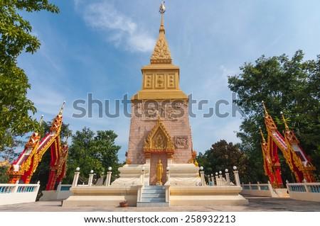 Sakon Nakhon,Thailand - November 21, 2014: Sightseeing around Wat PhaThep Nimit - stock photo