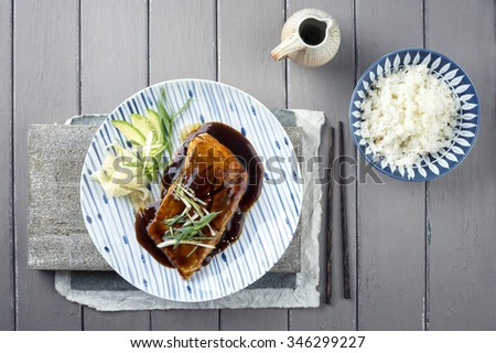 Salmon Teriyaki with Vegetable and Ginger - stock photo