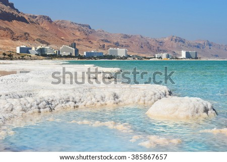 salt deposits, typical landscape of the Dead Sea, Israel - stock photo