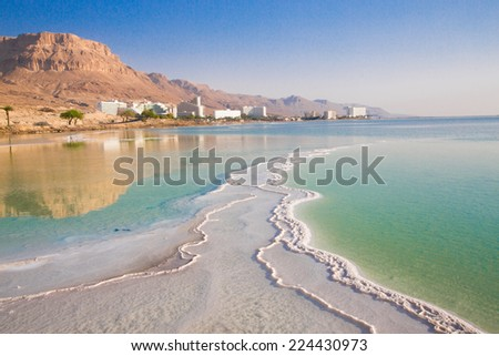 Salt Sea, is a salt lake bordering Jordan to the north, and Israel to the west - stock photo