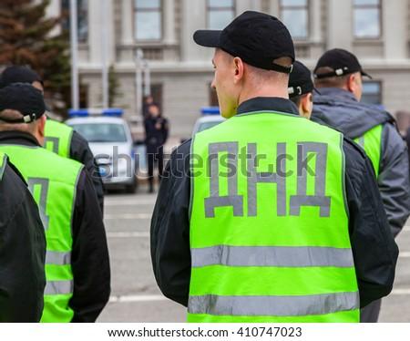 SAMARA, RUSSIA - APRIL 24, 2016: Russian helper police. Voluntary National Teams in uniform - stock photo