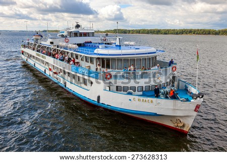 SAMARA, RUSSIA - AUGUST 26, 2013: River cruise ship S. Yulaev near the embankment in Samara at sunny summer day - stock photo