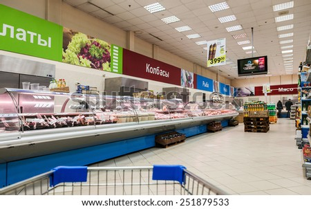 SAMARA, RUSSIA - FEBRUARY 7, 2015: Interior of the Perekrestok Samara Store. Perekrestok is a Russian supermarket chain operated by X5 Retail Group - stock photo