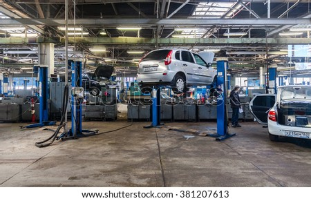 SAMARA, RUSSIA - JANUARY 14, 2016: Inside in the auto repair service station of the official dealer Lada. Lada is a Russian automobile manufacturer - stock photo