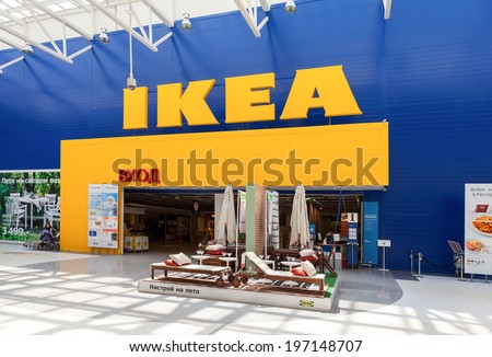 SAMARA, RUSSIA - JUNE 1, 2014:  IKEA Samara Store. IKEA is the world's largest furniture retailer and sells ready to assemble furniture. Founded in Sweden in 1943 - stock photo