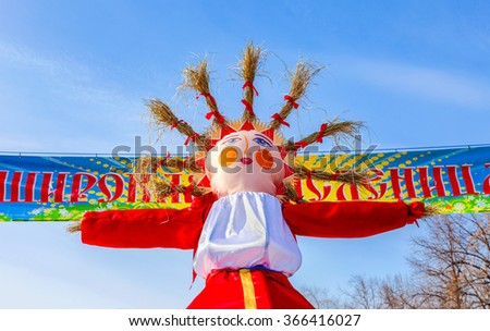 SAMARA, RUSSIA  - March 2, 2014: Shrovetide in Russia. Big doll for the burning. Text in Russian: Wide Pancake week - stock photo