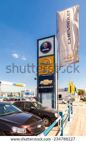 SAMARA, RUSSIA - MAY 24, 2014: Official dealership signs and flags against blue sky - stock photo