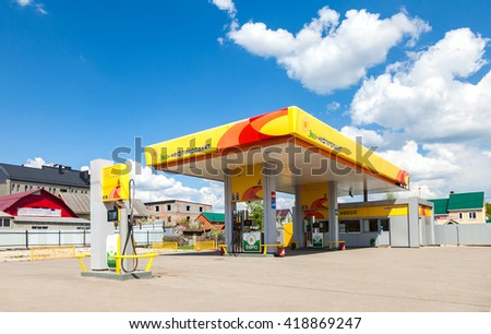 SAMARA, RUSSIA - MAY 7, 2016: Rosneft gas station in summer day. Rosneft is one of the largest russian oil companies - stock photo