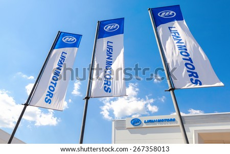 SAMARA, RUSSIA - MAY 25, 2014: The flags of Lifan Motors over blue sky. Lifan Group is a privately owned Chinese motorcycle and automobile manufacturer headquartered in Chongqing, China - stock photo