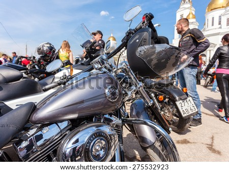 SAMARA, RUSSIA - MAY 2, 2015: The traditional annual May Day gathering of bikers - stock photo