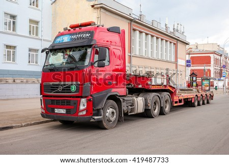SAMARA, RUSSIA - MAY 8, 2016: Trailer Truck Volvo parked at the street in summer day - stock photo