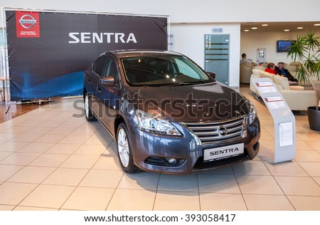 SAMARA, RUSSIA - NOVEMBER 15, 2015: Presentation Nissan Sentra at the office of official dealer Nissan. Nissan is a Japanese multinational automaker - stock photo