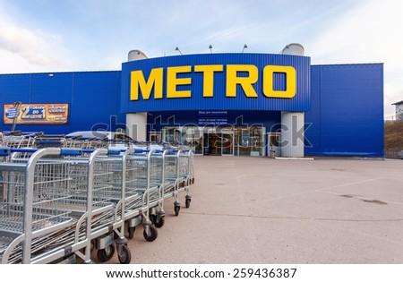 SAMARA, RUSSIA - OCTOBER 4, 2014: METRO Cash & Carry Samara Store. Metro Group is a German global diversified retail group based in Dusseldorf - stock photo