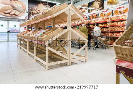 SAMARA, RUSSIA - SEPTEMBER 23, 2014: Interior of the new hypermarket Magnet. Russia's largest retailer. It was founded in 1994 in Krasnodar by Sergey Galitsky - stock photo