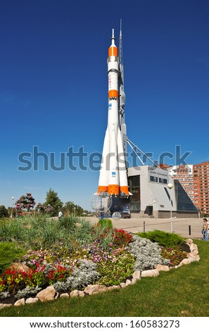 SAMARA, RUSSIA - SEPTEMBER 1: Real Soyuz spacecraft as monument on September 1, 2011 in Samara. Soyuz launch vehicle is the most frequently used launch vehicle in the world - stock photo