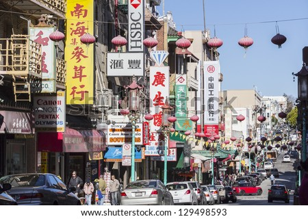 SAN FRANCISCO, CALIFORNIA - JAN 14:  View of Chinatown tourist area.  San Francisco's 80% hotel occupancy has pushed average room rates above $155 per night on January 14, 2013 in San Francisco, Ca. - stock photo