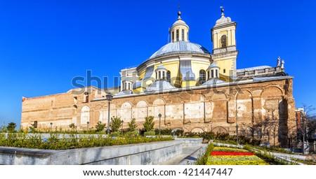 San Francisco el Grande basilica in Madrid. Spain. - stock photo