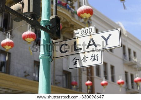San Francisco, USA, - April 11, 2015: Clay Street name in English and Chinese characters in San Francisco's Chinatown - stock photo