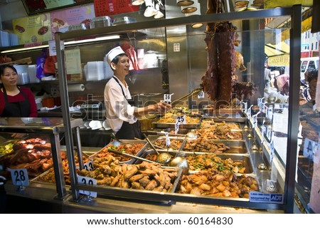 SAN FRANCISCO, USA - JULY 24: a Chinese restaurant offers Chinese cookings like duck noodles, downtown San Francisco on  July 24,2008 San Francisco, USA - stock photo
