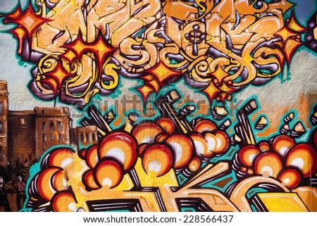 SAN FRANCISCO,USA-JUNE 7,2011:Graffiti captured on a San Francisco building - stock photo