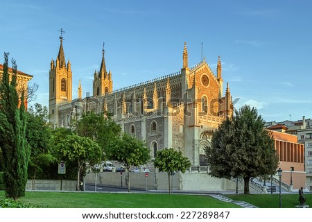 San Jeronimo el Real (St. Jerome Royal Church) is a Roman Catholic church from the early 16th-century in central Madrid, Spain. - stock photo