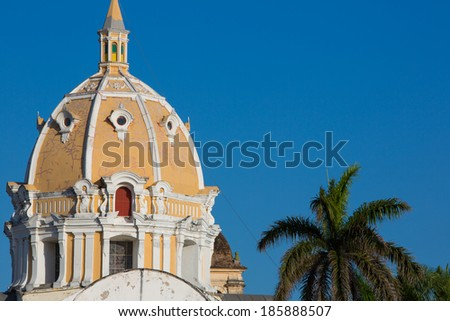 San Pedro Claver Church dome (1603), Cartagena de Indias, Bolivar Department,, Colombia, South America. - stock photo