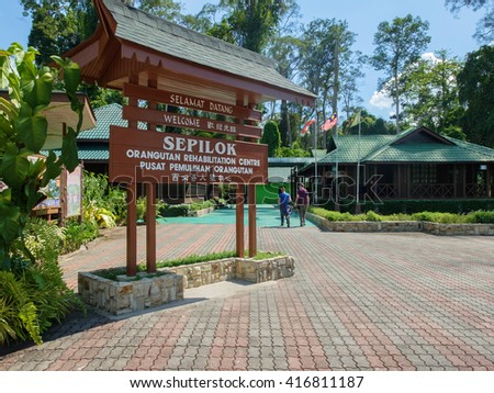Sandakan Sabah Malaysia - May 6, 2016 : Main entrance of Orang Utan Rehabilitation Centre pictured on May 6, 2016. The centre is founded in 1964, to rehabilitate orphan orangutans. - stock photo